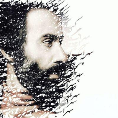 کانال تلگرام سهراب سپهری
