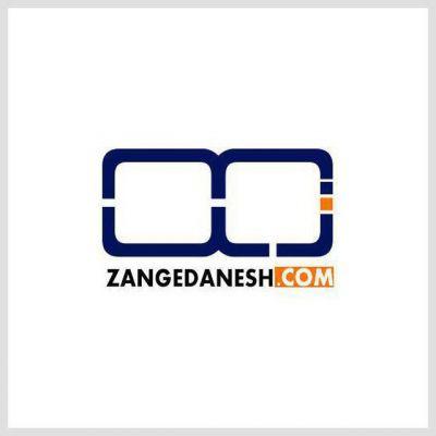 کانال تلگرام زنگ دانش