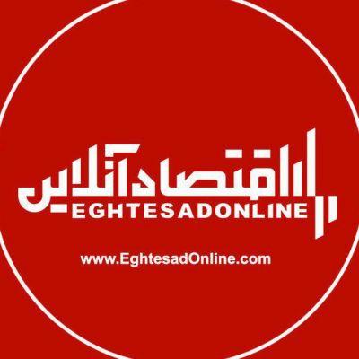 کانال تلگرام اقتصاد آنلاین